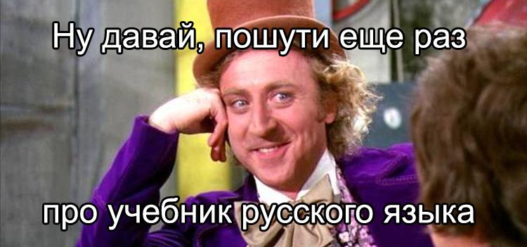 Полезные функции при выводе информации на русском языке (окончания, номера месяцев, дней)