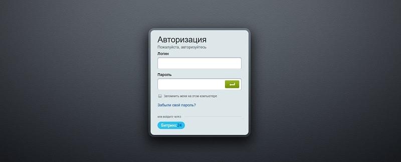 Авторизация в админке без пароля