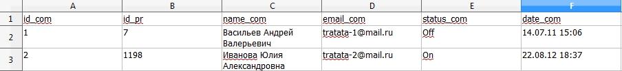 Пример скрипта импорта данных из csv файла в инфоблок Битрикс